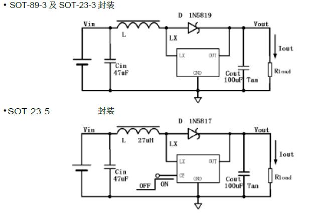 hk1111典型应用电路图