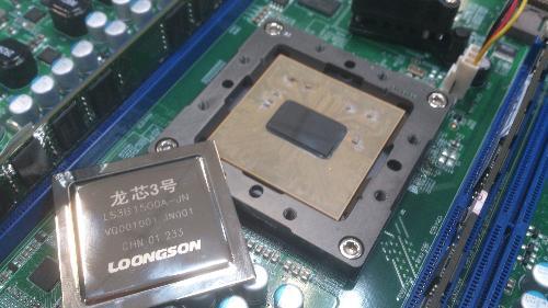 几款典型国产CPU性能参数对比
