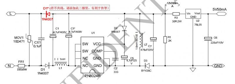 PN8024R电源原理图