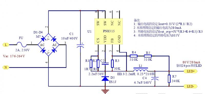 PN8315原理图