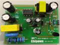 基于AP8012C的Buck-Boost 5V-200mA方案