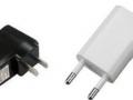基于ME8311的5W(5V 1A)充电器应用实例方案