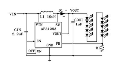 ap3129a典型应用电路图