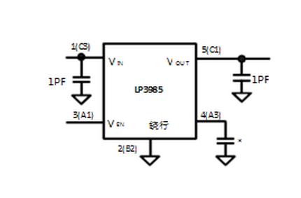 德州仪器LP3985应用电路图